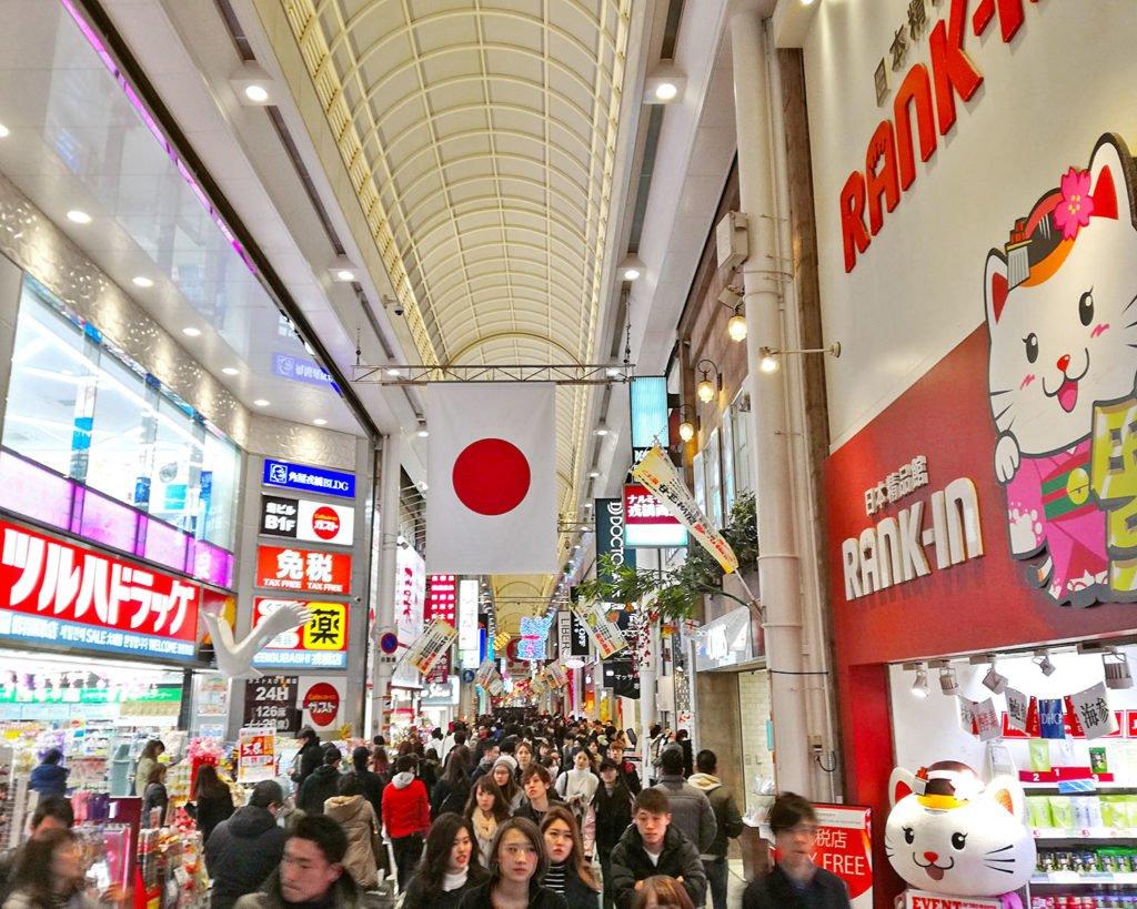 Shinsaibashi-Shinsaibashi-arcade-Osaka-Giappone-Japan-Asia