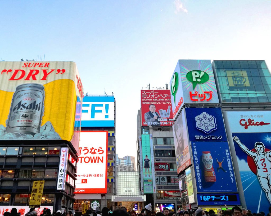 insegne-osaka-dotombori-pubblicità-osaka-giappone-japan-asia